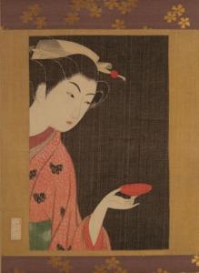 Komura Settai 3